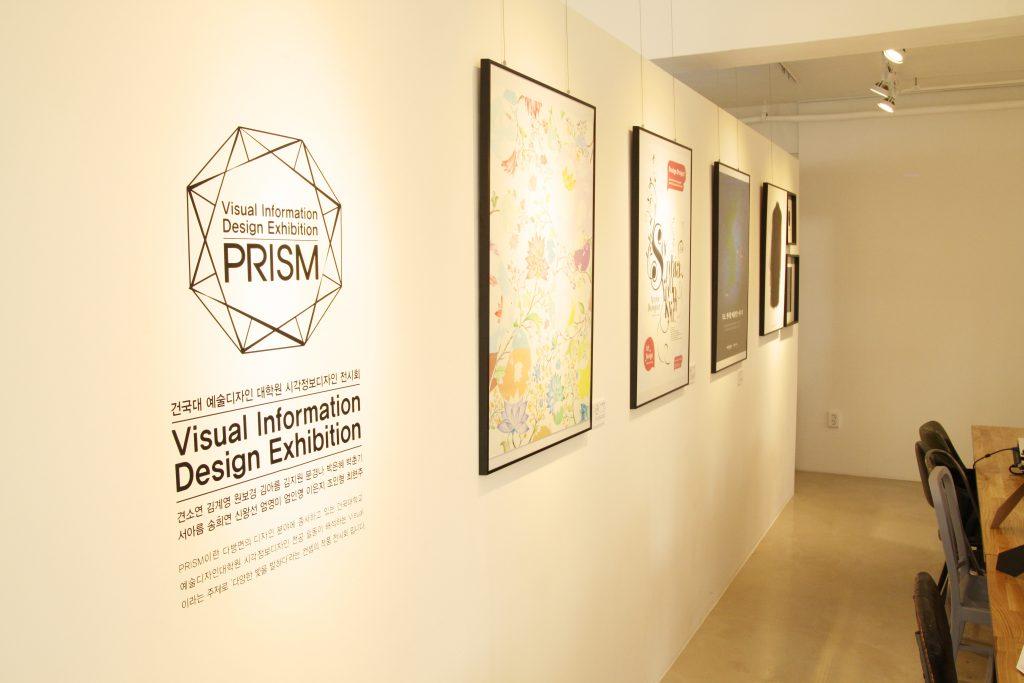 어반플루토 갤러리 PRISM 프리즘 전시 준비 중