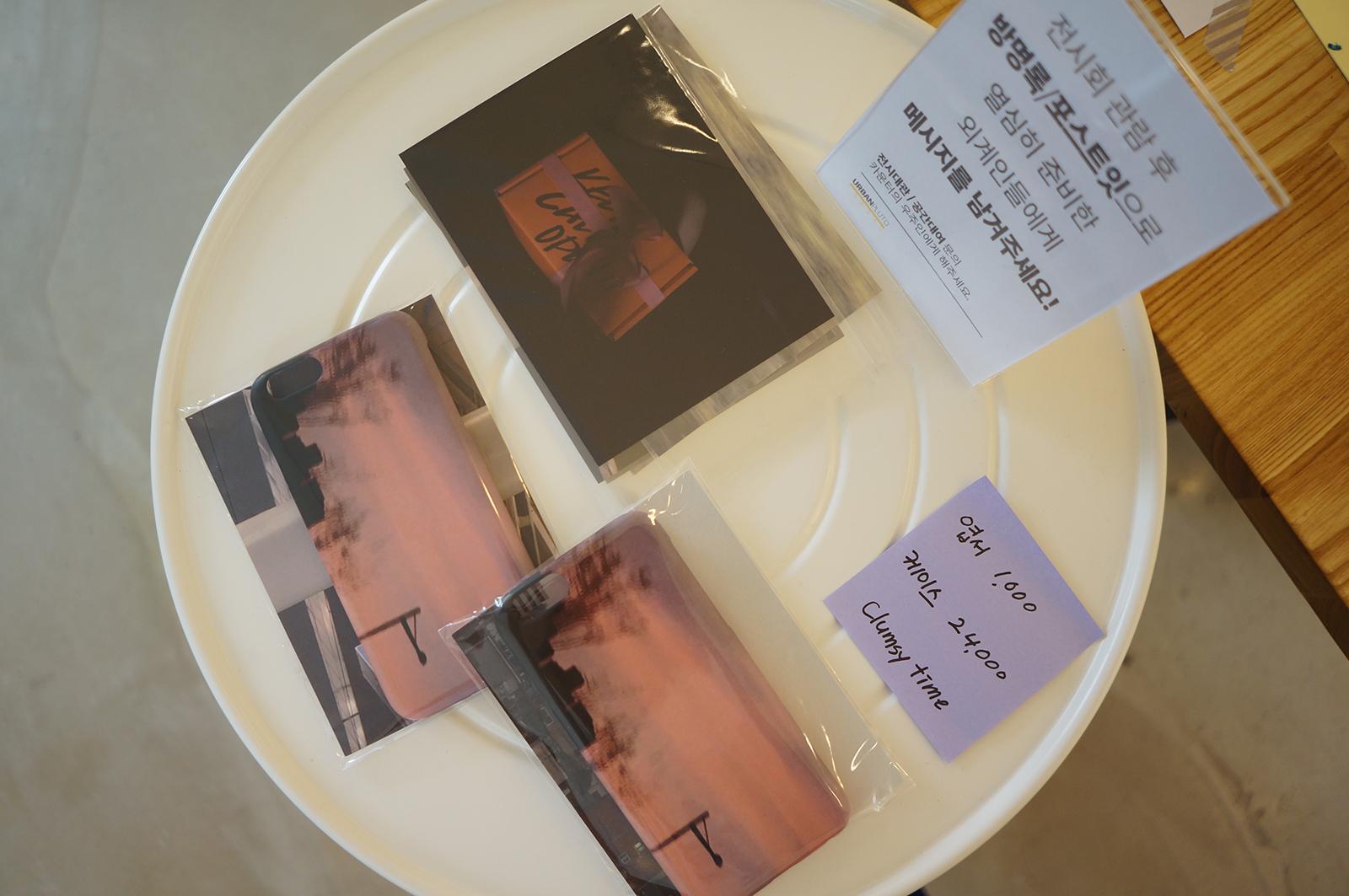김예은, 이다연 작가의 사진 작품으로 만들어진 핸드폰 케이스와 엽서들