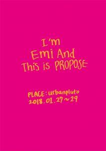 무료전시 I'M EMI AND THIS IS PROPOSE