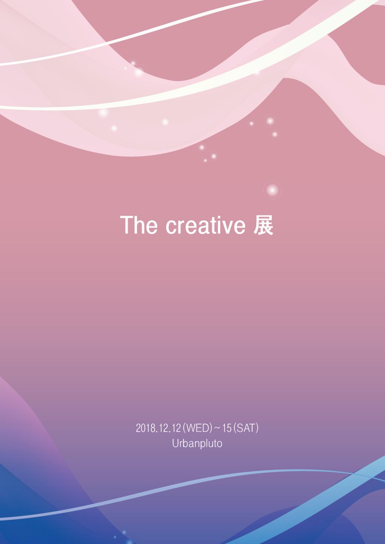 the creative 展 : 동덕여자대학교 미디어디자인과 무료전시 포스터